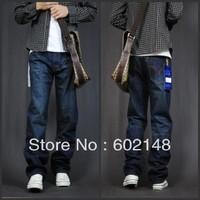 Джинсы_  мода джинсы