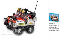 gift Building Block Set SlubanB0132 SiQu sports cars    Model Enlighten Construction Brick Toy Educational  Toy for Children