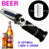 1Pcs free shipping 0-32% Wort SG Refractometer ATC For Home Beer Brewing Kits Beer Brewing Equipment