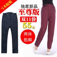 Quinquagenarian down pants plus size plus size thermal down pants down liner male