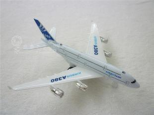 Free Shipping 1 : 300 a380 jetliner alloy model WARRIOR