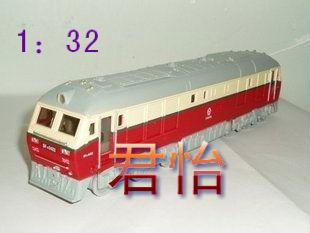 Free Shipping Domestic plain df 4b diesel motorcycle alloy train head model