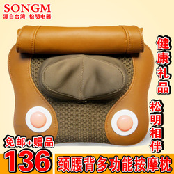 Cervical vertebra massage apparatus neck waist massage cushion electric full-body massage pillow cervical treatment instrument(China (Mainland))