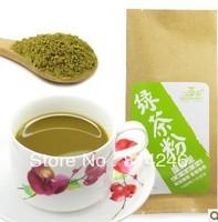 Best price  10pcs  Green tea powder edible mask dual-use 50g / bag natural green tea powder QS certification