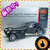 Typ 57 SC Alloy model car 1:18 Black
