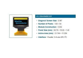 0.96 inch Double color Blue, Yellow lighting, OLED display screen module 12864 dot matrix & 10 PCS/LOT
