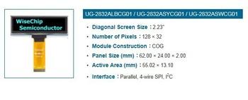 "2.23"" Yellow/ Blue/ White lighting OLED display screen module 128x32 dot matrix & 2 PCS/LOT"