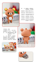 Wholesales!5pcs/lot free shipping Cartoon design Cute Rilakkuma usb flash drive,pen drive 2GB/4GB/8GB/16GB 100%full capacity