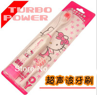 Hello Kitty Ultrasonic wave Electric Toothbrush Free Shipping