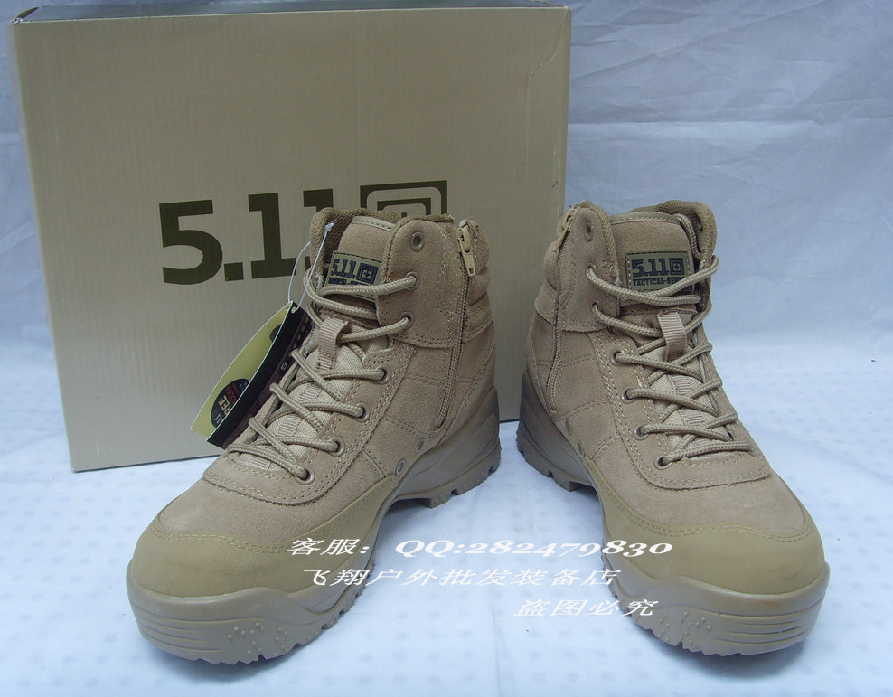 511 Desert Boots / Marine Boots / Full Leather Boots Free Shipping(China (Mainland))