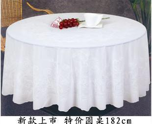 8  Pvc JacQuard Round Tablecloth Oil Waterproof Plastic Table Cloth Round Table Cloth alibaba express