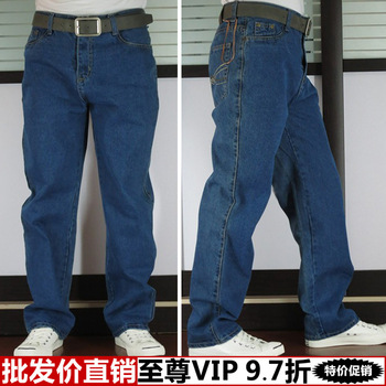 Clothing ls guangzhou clothes jeans fashionable casual men's clothing trousers