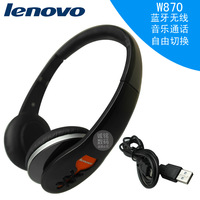 Free shipping w770 upgrade version Lenovo w870 wireless headset headphones earphones bluetooth with mic for phone/pc+retail box