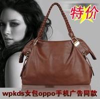 2012 vintage brief women's handbag genuine leather one shoulder handbag bag
