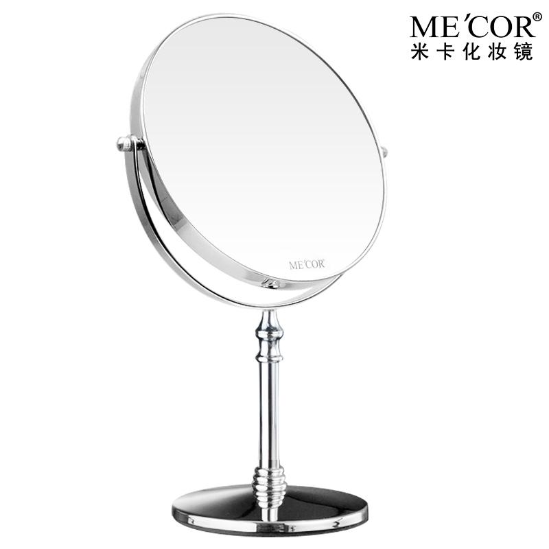 mica makeup mirror desktop mirror vanity mirror table mirror double faced. Black Bedroom Furniture Sets. Home Design Ideas