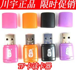 Kawau c286 micro sd t-flash ram card reader 64gb