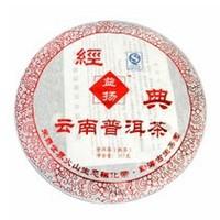 Classic yunnan puer tea