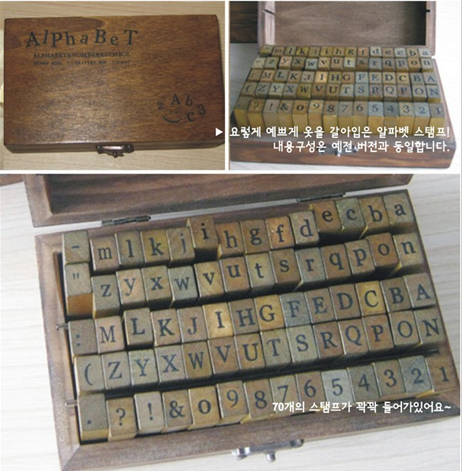 free shipping Wooden Stamps AlPhaBet digital and letters seal 70 pcs set standardized form stamps Regular script letters(China (Mainland))