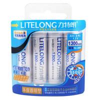 Free shipping (4pieces/card) LITELONG AA 1.2v 1300mah Ni-MH Rechargeable Battery Consumer Battery High Capacity