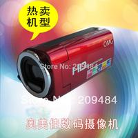 "Hot selling  New cheap digital video camera with 4X Digital Zoom 2.4"" MAX 8MP CMOS TDV-1121"