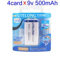 Free shipping (4cards/lot) LITELONG Hot sale! Ni-MH 9V 350MAH rechargeable battery