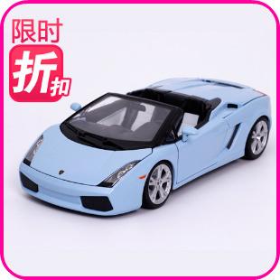 Gallardo Convertible   Alloy model car 1:18  Sky Blue