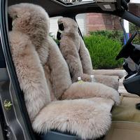 Pure wool car seat cushion winter cushion four seasons general car seat auto supplies