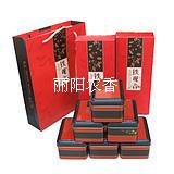 China's fujian anxi tieguanyin gift pack luzhou-flavor