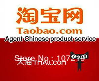 Taobao professional Agent Chinese product service intermediary free shipping purchase service, good service in China
