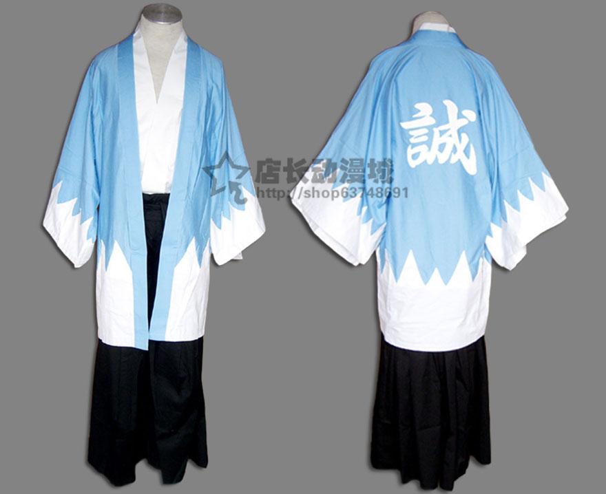 White Kimono Men Ghost cos male kimonoWhite Kimono Ghost