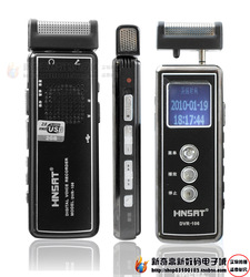 Dvr-106 hd recorder band radio mp3(China (Mainland))