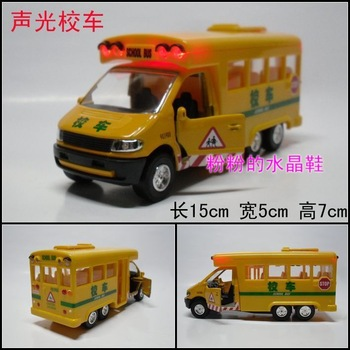 Free shipping. Double car model toy school bus plain bus