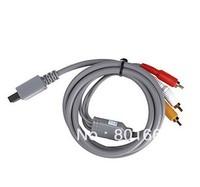 S-Video AV Cable for Wii (Gray)