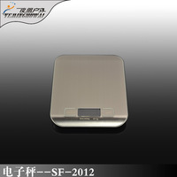 Electronic scale stainless steel electronic kitchen scale baking scale tea scale electronic scales jewelry scale sf-2012