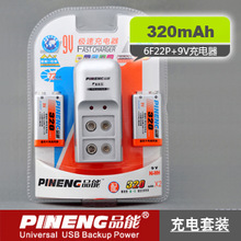 popular rechargeable battery set