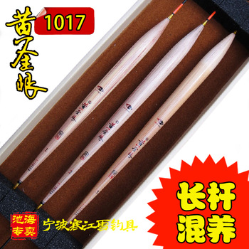 Free shipping L-1017 hand for reed buoyage long rod