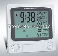 Brand New design adjustable latitude and longitude Super Azan prayer clock / Fajr alarm 1500cities