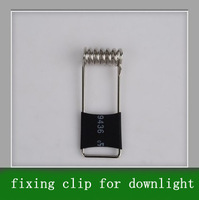 fixed spring clip for LED ceiling lamp spotlight, downlight 40mm 50pcs