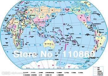 Shenzhen, China toSoutheast Asia