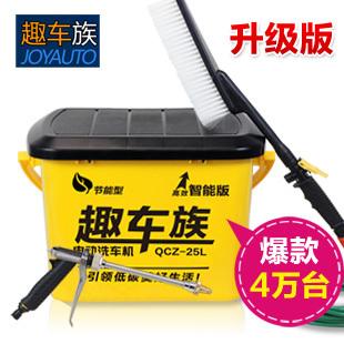 Car electric car wash device washing machine 220v portable high pressure car 12v household washing gun water pump