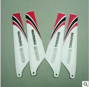 4 X Syma Main Blade S107-02 FOR Syma 107 S107G 3CH RC Helicopter Spare Parts