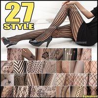 Fashion Sexy Black Fishnet Pattern Jacquard Stockings Pantyhose Tights 15 Styles