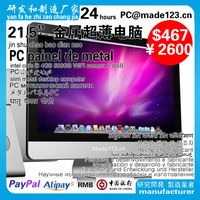 21.5 inch PC same like imac2 core i3 2120 3.3ghz 8GB RAM 500GB WIFI CAMERA 6 USB all in one desktop computer