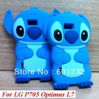 Case 3D Cute Stitch Silicon Case Back cover for   For LG P705 Optimus L7  Silicone lilo cover , free shipping 1pcs+1pcs film