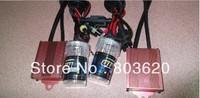 Single beam bulb H1 35W Mini Blue G4 Xenon HID Kits The Smallest Ballast