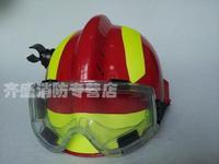 02 type  firefighter  helmet