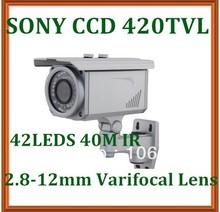 bullet camera sony price