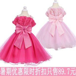 You heaven and earth / sun flowers child princess dress female big boy one-piece dress dance performance(China (Mainland))