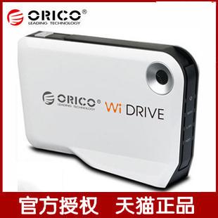 Orico wdx-8625 wireless nas wifi widrive wireless hard drive box
