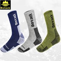 Botack brand Coolmax Looped fabric Men's winter socks sfit in 39-44 size LMT2-11011